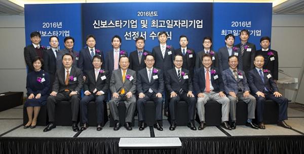 신보스타최고일자리기업수상_600.jpg