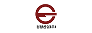 //www.solideng.co.kr/wp-content/uploads/2017/05/경창산업.png