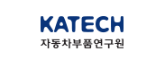 //www.solideng.co.kr/wp-content/uploads/2017/05/katech.png